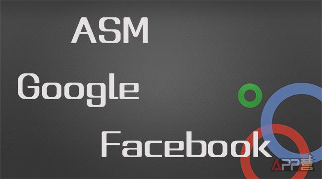 你知道ASM、Facebook和Google Ads的同与不同吗?