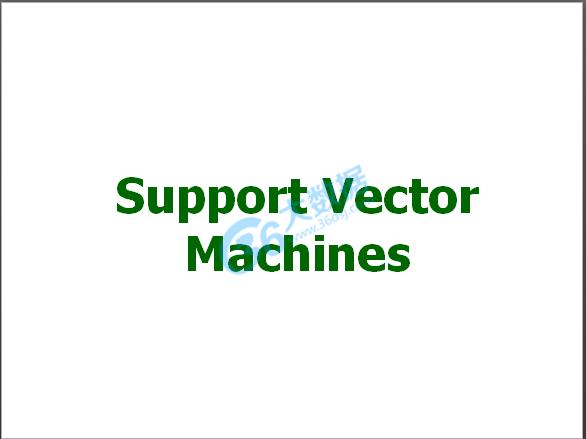 24页PPT:机器学习——支持向量机SVM简介(附下载)