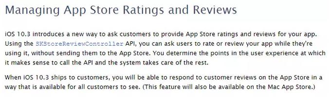 重磅调整:苹果将允许一键评分和回复用户评论