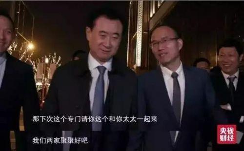 郭广昌豪华朋友圈火了;王思聪熊猫直播因色情被约谈;英达公司回应涉洗钱   黑马早报
