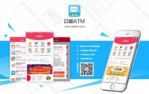 口袋ATM化身ASO能量补充站 强势参展第十四届TFC全球泛游戏大会