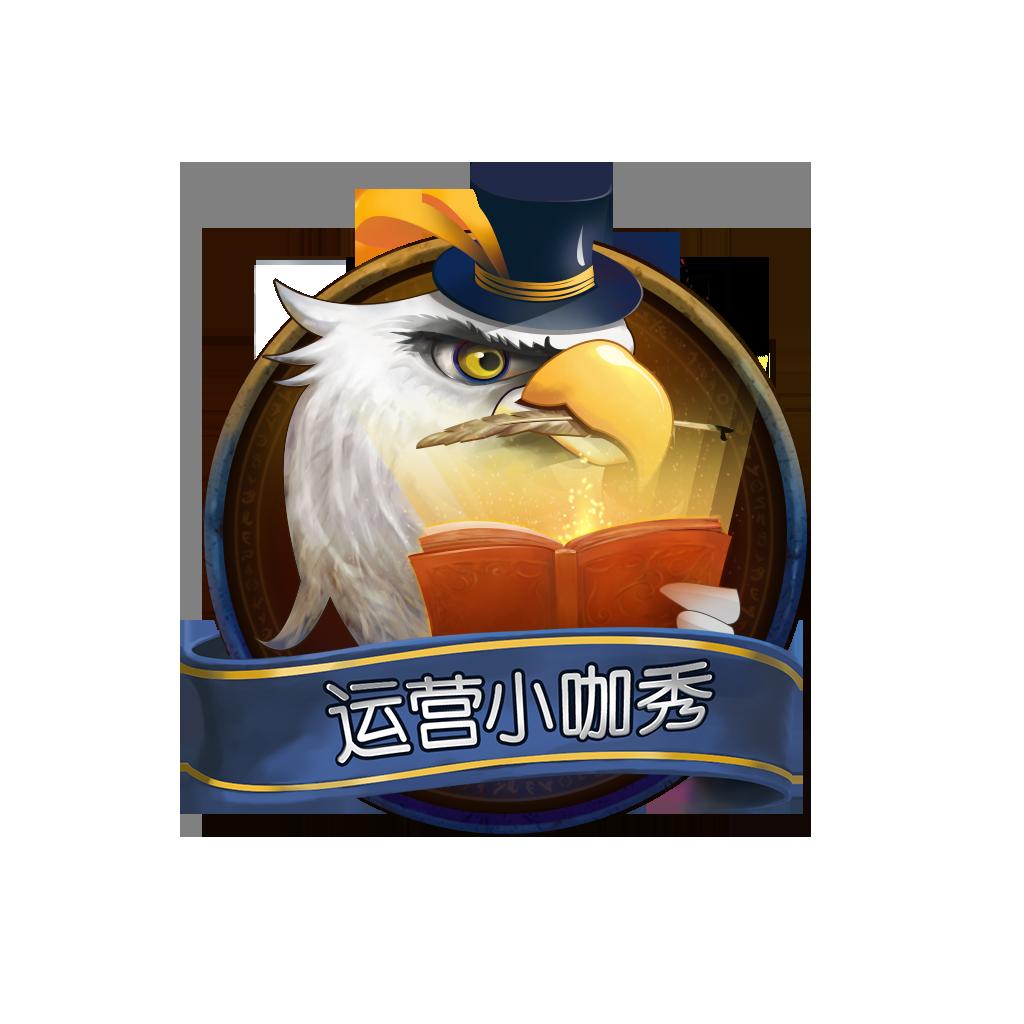 运营小咖秀最初logo