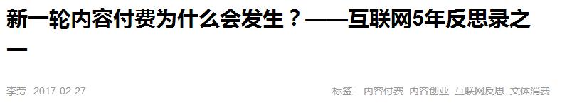 科大讯飞4.96亿元收购乐知行 定增募资3亿元