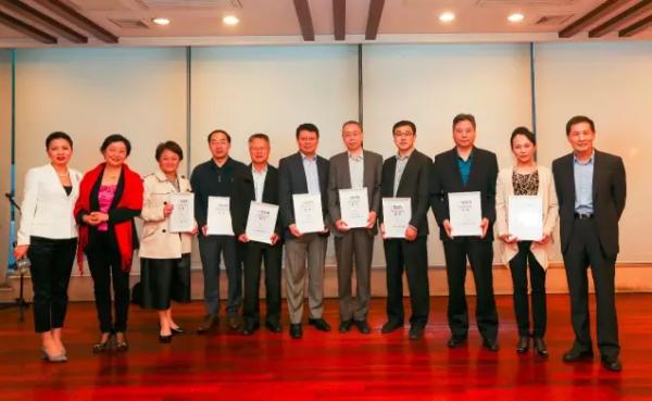 2017传播高峰论坛暨一起大学启动仪式在京成功举办