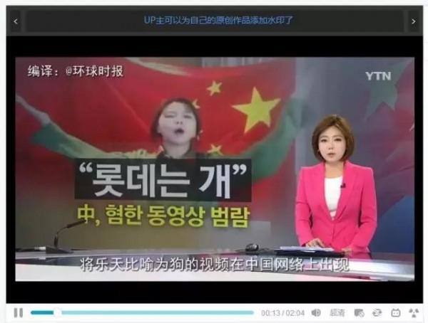 """papi酱被强势碾压,网红穆雅斓的表演使""""环球时报""""成赢家"""