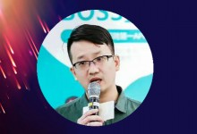 郭锐(蒙牛集团数字化营销总经理):新零售下的移动营销