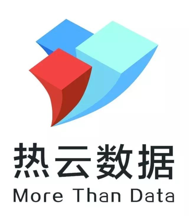 热云数据logo.webp