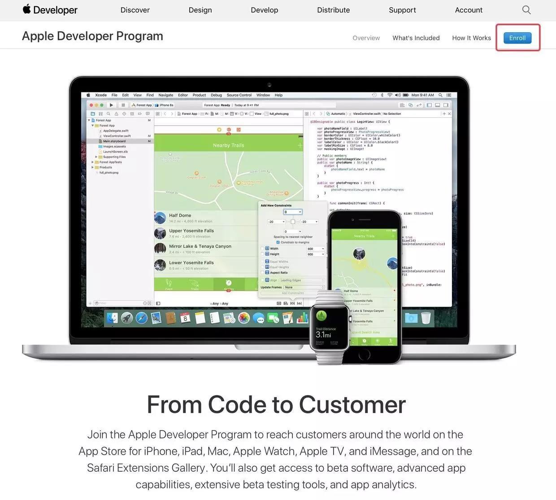 AppStore开发者账号权重探讨+公司账号申请2017版
