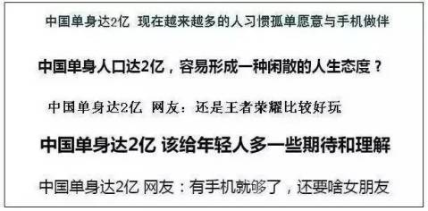 """研究了13万+篇""""七夕文"""",我发现了其频出10W+爆文的秘密"""