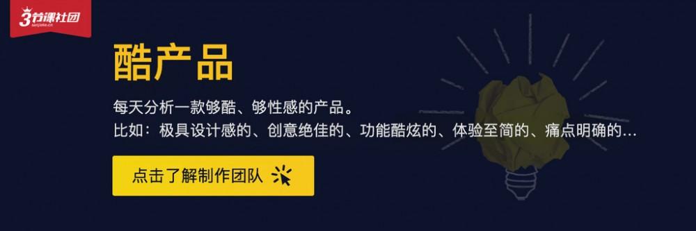 「酷产品推荐」中秋节要给女朋友送礼吗?