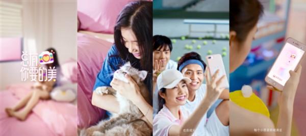 """品牌周年庆,系列营销怎么玩?美颜相机有自己的""""组合拳""""打法"""