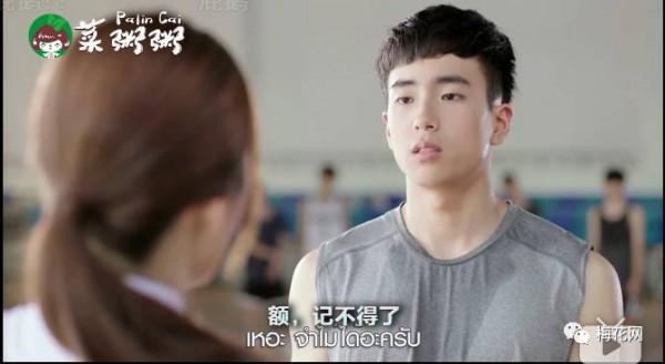 《初恋这件小事》终极版泰国广告来了,看完想恋爱! 有毒