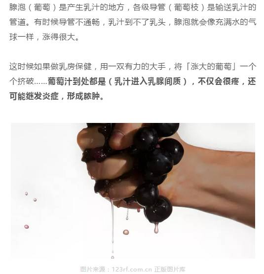 """""""内容为王""""的时代拼什么?拥粉2000万的丁香医生谈如何打造650万+爆文"""