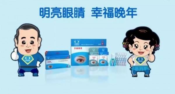 """莎普爱思事件能治治中国医药行业的""""虚假广告病""""吗?"""