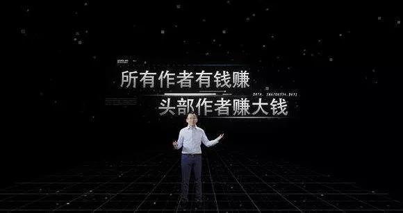 """进击的短视频:""""中国特色""""的MCN走得通吗?"""