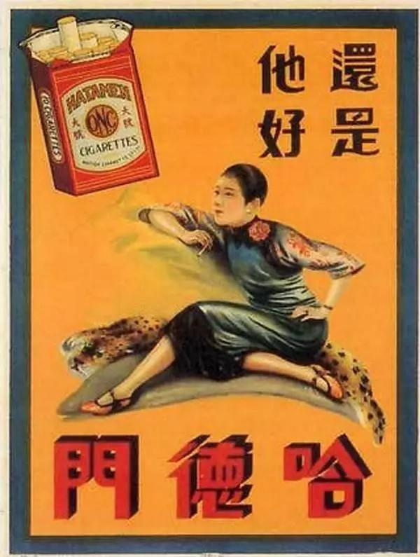 秒杀杜蕾斯的内涵段子,原来是这些老广告!