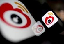 微博热搜消失的第3天,新媒体人去哪儿追热点?