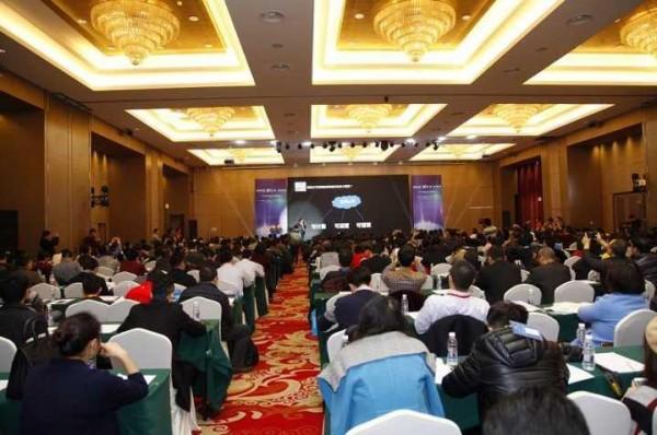 第五届中国WiFi产业峰会将于1月18日在杭举办