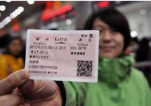 火车票从开始抢票的时间就没有票了,请问还会再放票嘛