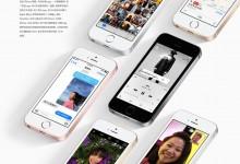 苹果就对iPhone降速门致歉和针对解决方式