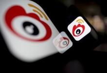 微博热搜遭整顿,如今新媒体营销应该怎么做?