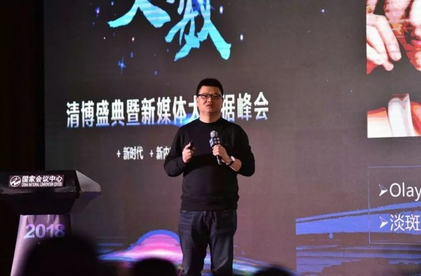 云途数字李茂山:从2.3亿到4.5亿,洞察3大趋势,玩转新媒体营销