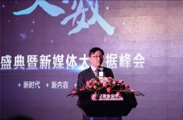 清华大学朱旭峰:中国智库大数据报告2017预发布