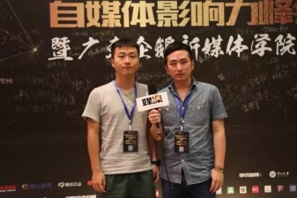 独家起底媒通社:江湖百晓,媒通天下,这群90后是怎么做到的?