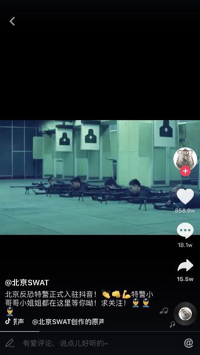 抖音政务榜丨政务号爱上短视频:网民在哪儿跟到哪儿