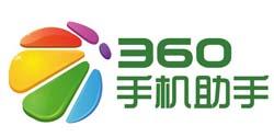 360、豌豆荚、91三大APP应用分发平台搜索排名规则分析