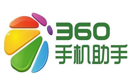 360应用商店