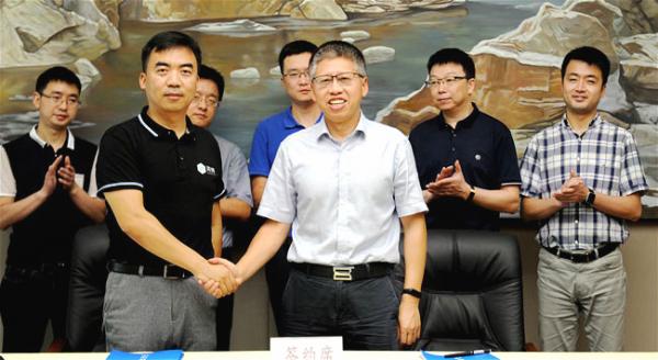 大数据助力重庆区域智慧建设,清博将建西南大数据研究中心