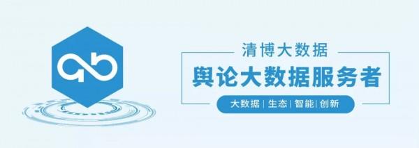 清博首期融媒体沙龙回顾 | 如何一站式解决区县级融媒体中心建设?