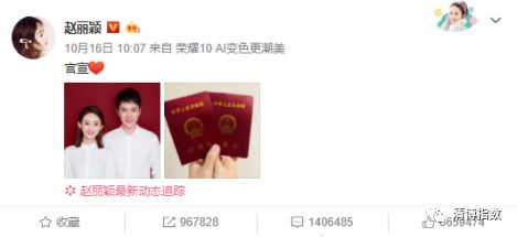 """官宣!一天6981篇文章,67篇10万+,看新媒体人如何""""捕峰捉颖""""丨自媒体榜"""