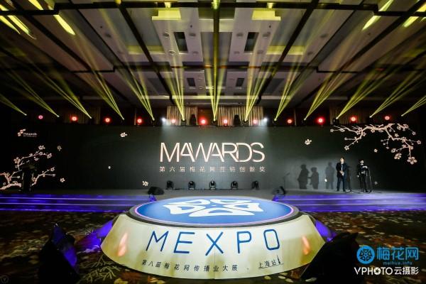 这是你要的50条行业干货金句,请查收!|MEXPO2018首日分享