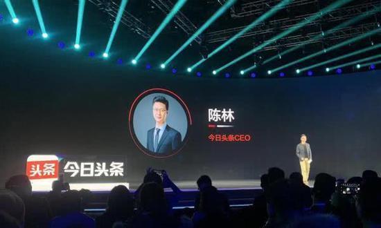快讯|张一鸣卸任今日头条CEO,原总裁陈林接任