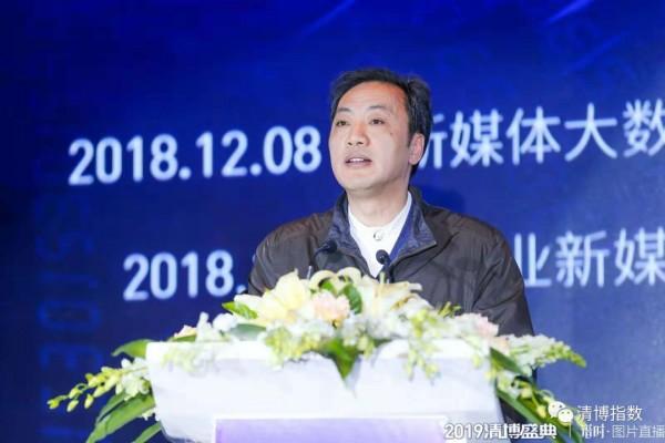 国家邮政局发展研究中心主任曾军山:数论快递大数据与中国消费经济
