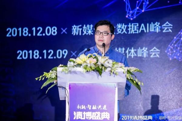 @新媒沈阳:从2018年的变化看未来二十年发展