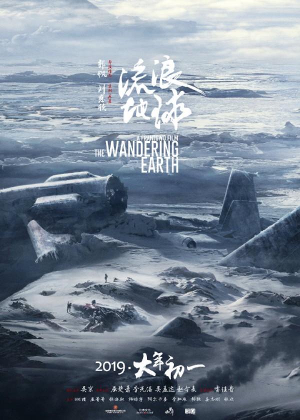 2019春节档电影海报,看的我钱包都空了!