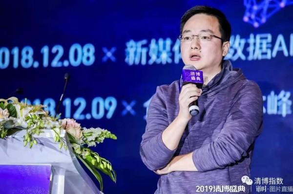 快手科技副总裁岳富涛:用短视频提升幸福感