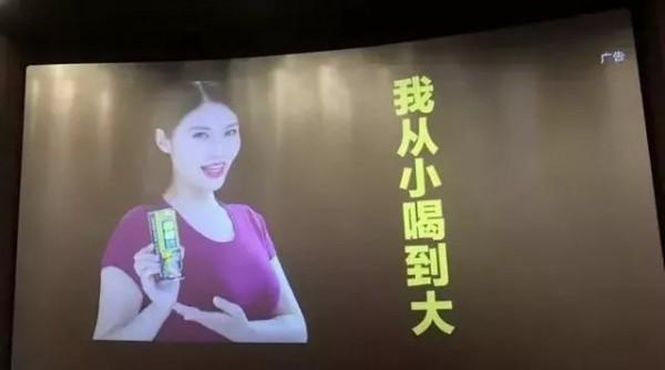 椰树椰汁又出新广告!网友:求生欲很强了
