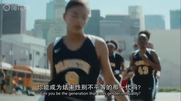 女足世界杯将近,耐克发布了两支超燃的新广告!