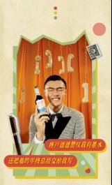 一周热丨墨水味鸡尾酒、火锅味牙膏、共享爸爸…品牌又做妖了!