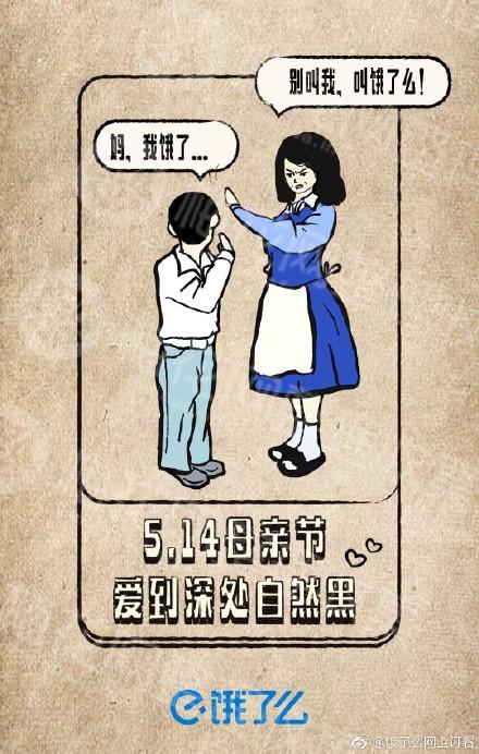 历年母亲节海报选集来了