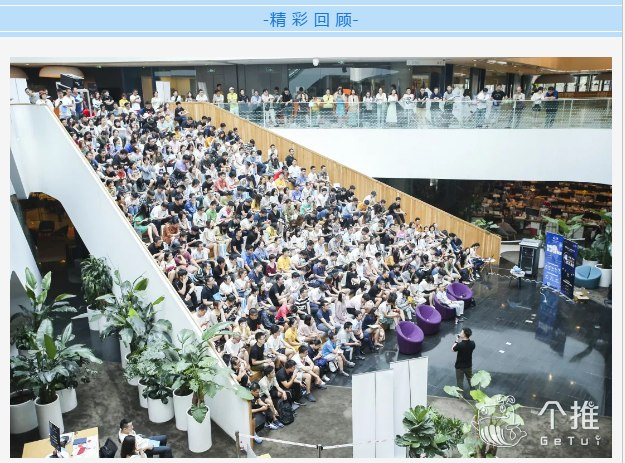 2019增长官北京站:建立数据思维是突破增长瓶颈的关键