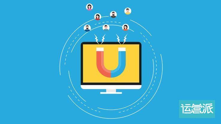 这套数据化运营打法,能有效提高数字订阅用户的留存与新增