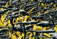 消失的共享单车去哪儿了?