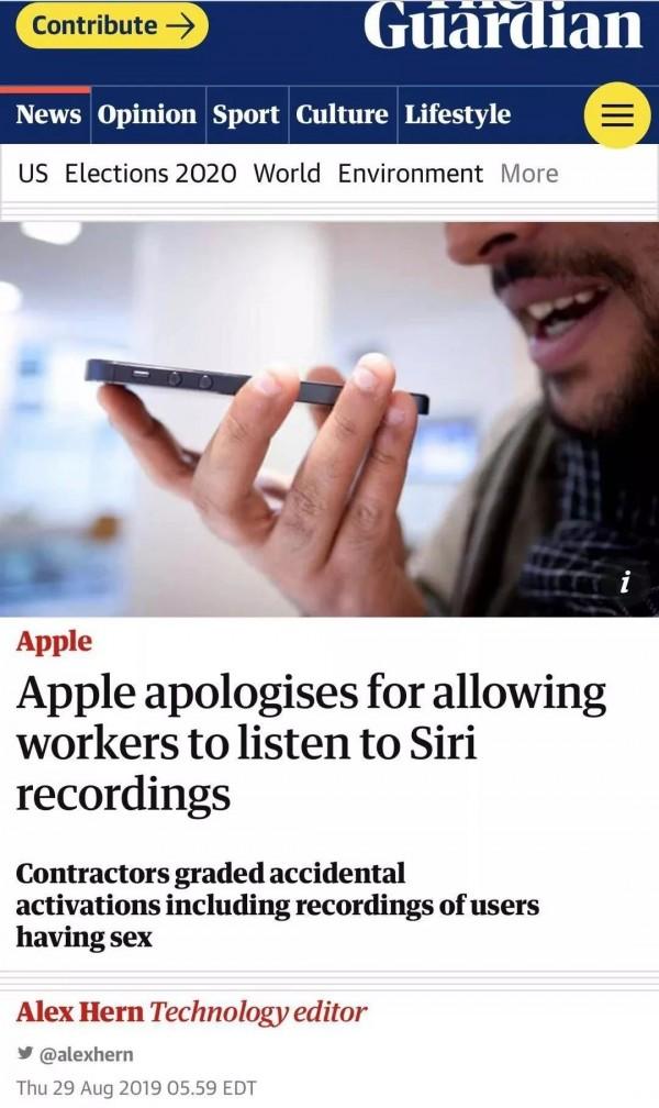行业 | 你偷偷做的事,Siri都帮你记下来了