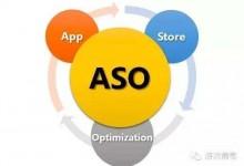 App Store还有哪些可操作性? 这些ASO优化新趋势你知道吗?
