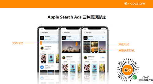 Search ads